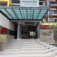 เอ็กซ์พีเดีย ดีล : โรงแรม สามขวัญวิลเลจ | บางแสน | ชลบุรี