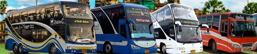 โปรโมชั่น Bus Online Ticket