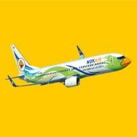 โปรโมชั่น นกแอร์ ราคาถูก จองตั๋วเครื่องบิน รับเงินคืน 1% จากDealcha! Picture