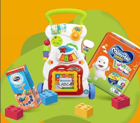 โปร Shopee สินค้าแม่และเด็ก ราคาพิเศษสุดๆ รีบมาช้อปกันเถอะ!