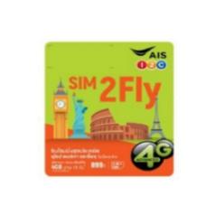 SIM2Fly ซิมโรมมิ่งสุดประหยัด 899 บาท (ครอบคลุม 17 ประเทศในยุโรป)