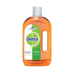 Dettol รวมผลิตภัณฑ์ช่วยยับยั้งแบคทีเรีย + รับเงินคืนสูงสุด 1.05%