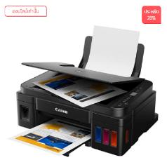 ออฟฟิศเมท ซื้อเครื่องพิมพ์มัลติฟังก์ชั่นอิงค์เจ็ท รับเงินคืนเสูงสุด9%
